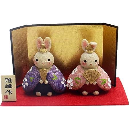 クラフトマンハウス ひな人形 ほのぼの 錦彩 兎雛 全長:各6cm