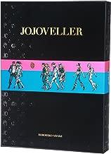 JOJOVELLER Limited Edition