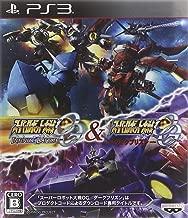 Super Robot Wars OG INFINITE BATTLE & Super Robot Wars OG Dark Prison [Japan Import]