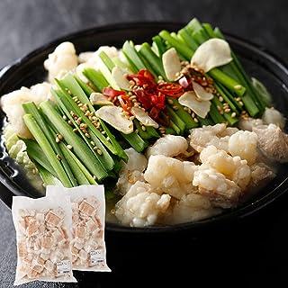 [スターゼン] 牛ホルモン しま腸 米国産 冷凍 シマチョウ 業務用 もつ鍋 焼肉 鍋 炒め物 (2kg(1kg×2パック))