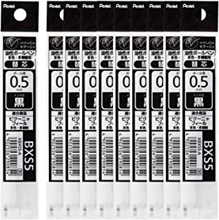 ぺんてる ボールペン替芯  XBXS5-A 0.5黒 10本