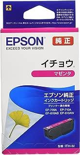 EPSON 純正インクカートリッジ ITH-M マゼンタ