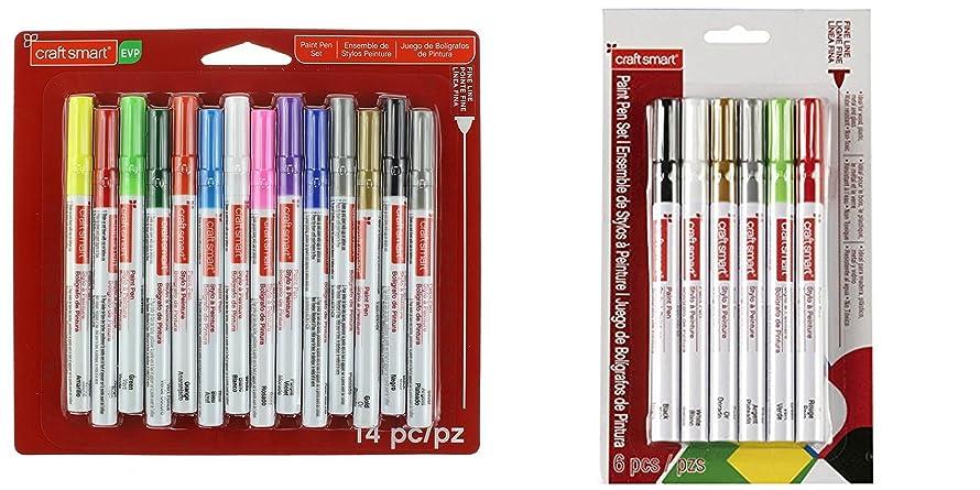 Craft Smart 20 piece Paint Pen Bundle