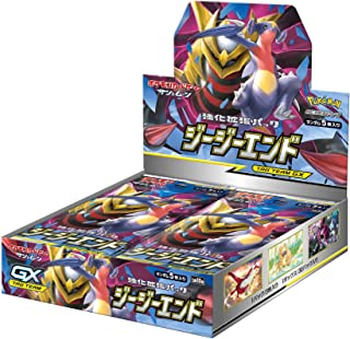 Pokemon Card Game Sun & Moon Reinforcement Expansion Pack Jersey End Box