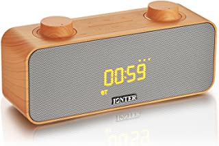 Jonter Wireless Bluetooth Speaker with Clock M39 (Beige)