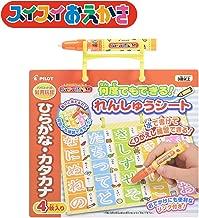 Any number of times, hiragana katakana practice sheet! Can (japan import)