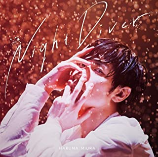 【Amazon.co.jp限定】Night Diver(通常盤)《ポストカード(Amazon ver.)》