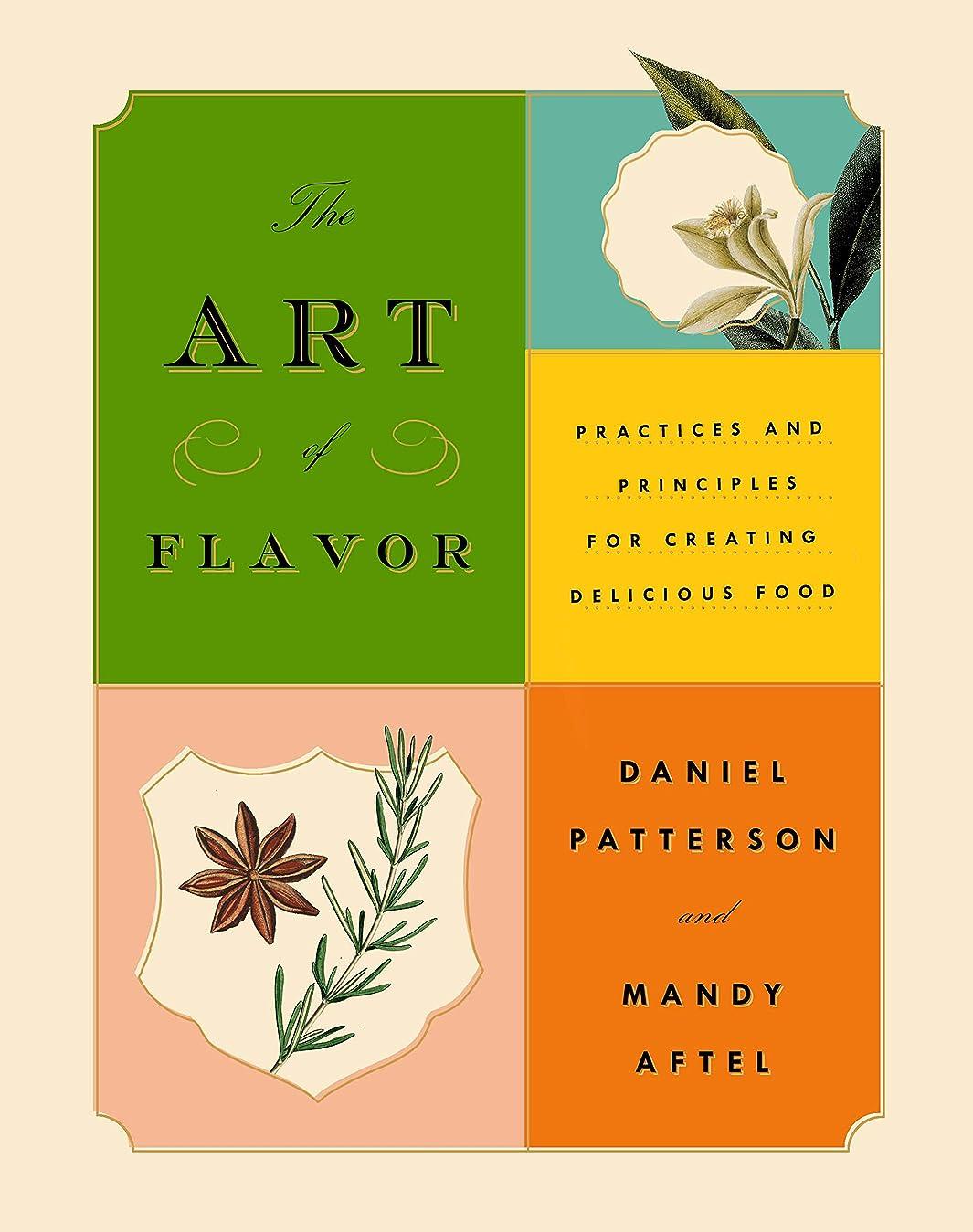 高めるそれにもかかわらず中The Art of Flavor: Practices and Principles for Creating Delicious Food (English Edition)