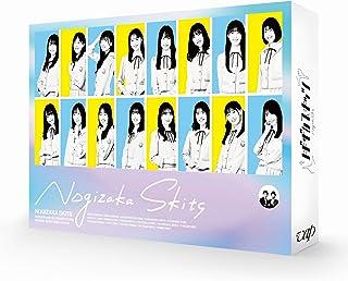 ノギザカスキッツ 第2巻 Blu-ray BOX
