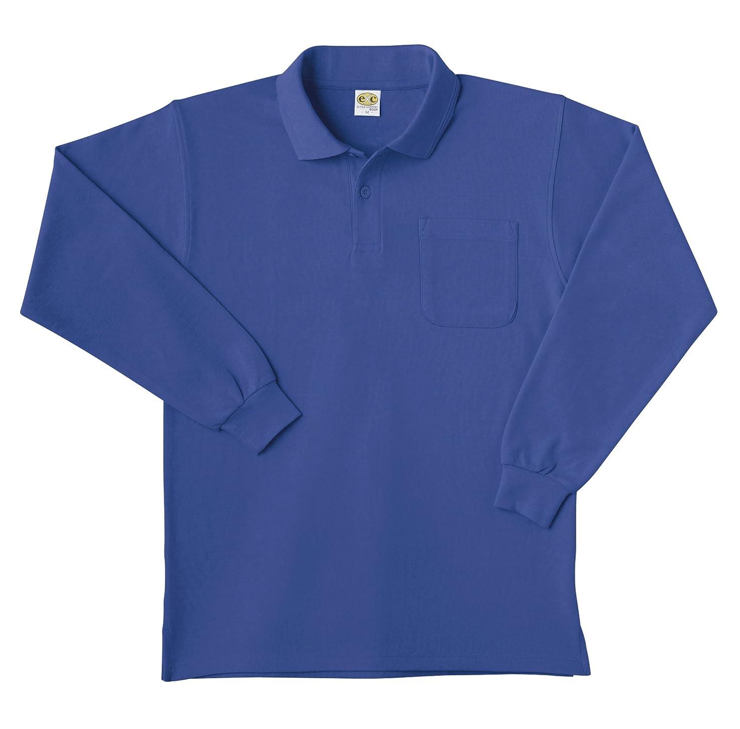 早める現在打撃SOWA(ソーワ) 長袖ポロシャツ ロイヤルブルー LLサイズ 0090