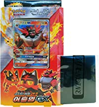 Pokemon Cartas Sun & Moon Incineroar-GX Starter Set Fire + 3pcs Premium Card Sleeve Corea Ver TCG
