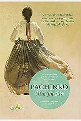 Pachinko (Spanish Edition) Kindle Edition