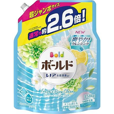 ボールド 液体 柔軟剤入り 洗濯洗剤 フレッシュピュアクリーン 詰め替え 1580g