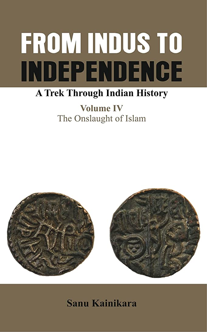 あなたのものカジュアル荷物From Indus to Independence: A Trek Through Indian History (Vol IV The Onslaught of Islam) (English Edition)