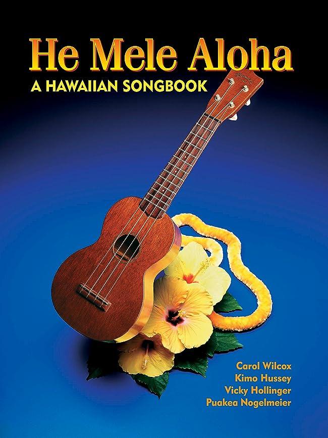 安全でないキー手足He Mele Aloha: A Hawaiian Songbook (English Edition)