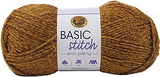 anti pilling yarn