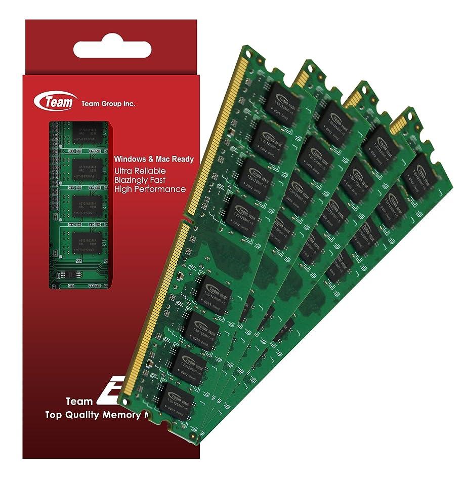 高めるかる飲み込む16?GB ( 4gbx4?)チーム高パフォーマンスメモリRamアップグレードfor HP?–?COMPAQ dc7900シリーズConvertibleミニタワーデスクトップ。メモリキットは人生の時間の保証。