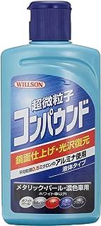 WILLSON [ ウイルソン ] 超微粒子コンパウンド ダーク&メタリック車用 (280ml) [ 品番 ] 02037