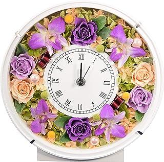 花時計 プリザーブドフラワー エレガント パープル お祝い フラワーギフト