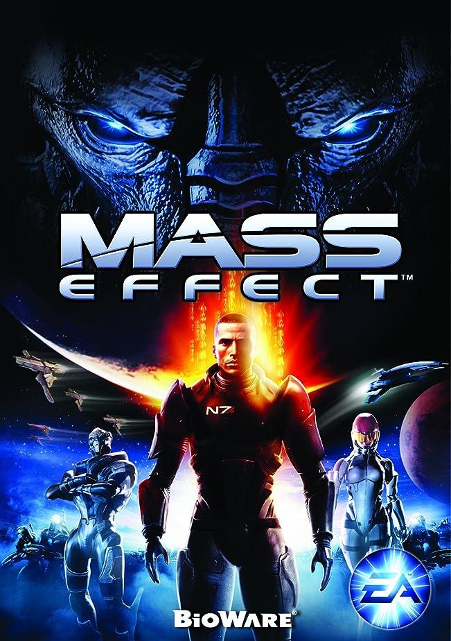 興味対象合わせてMass Effect (英語版) [ダウンロード]