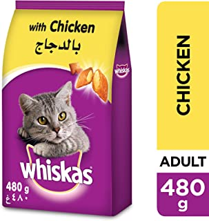 Whiskas Chicken, Dry Food Adult, 1+ years, 480g