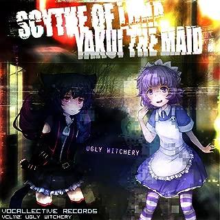 Side Effect of Mushroom Tea (feat. Vocaloid Macne Nana)