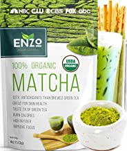 Organic Matcha Green Tea Powder by Enzo Full with Strong Milky Flavour, Easy to Dissolve in Hot Water. Perfect for Latte, Ice cream, waffles and baking (4oz)