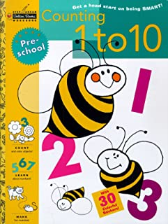 Counting 1 to 10 (Preschool)