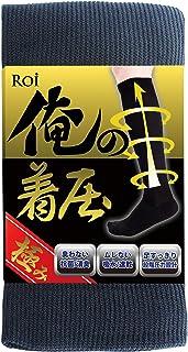 (ロイ)Roi 5足組 メンズ 着圧ソックス 『俺の 着圧 極み』 (LL(27~28cm), ネイビー)