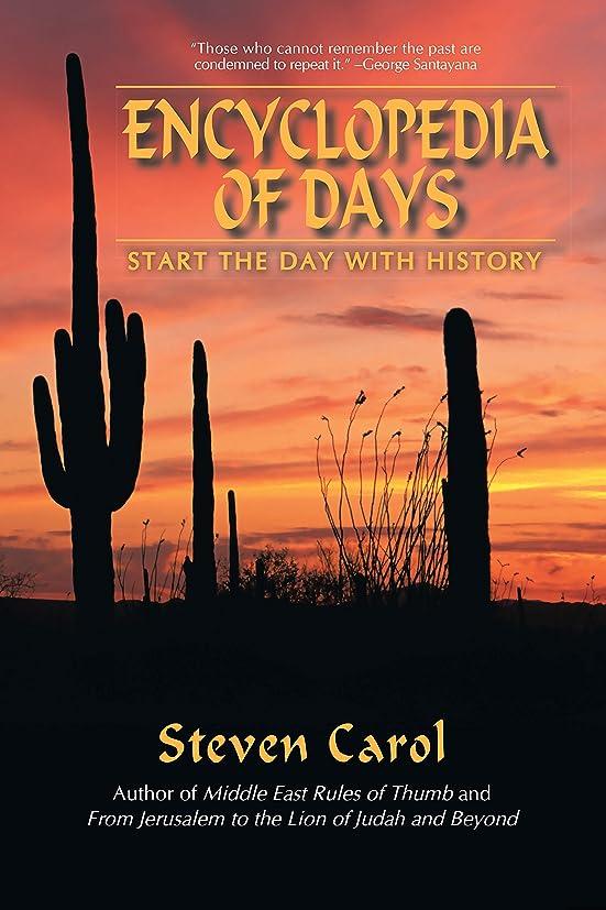 倒錯未就学殺すEncyclopedia of Days: Start the Day with History (English Edition)