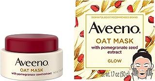 Aveeno Oat Face Mask, Pomegranate Seed Extract, 1.7 Ounce
