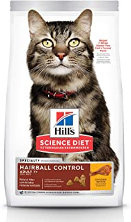 Hill's Science Diet Adult 7+ Hairball Control Chicken Recipe Senior Dry Cat Food 4kg Bag