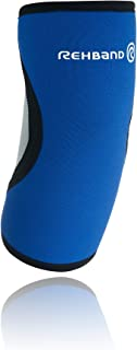 Rehband Basic Line Elbow Support - Large - Elbow Brace for Tendinitis,  Tennis Elbow + Joint Support - Boosts Circulation - Helps Prevent Inflammation + Muscle Strains - 1 Neoprene Elbow Sleeve