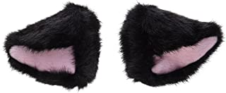 Necomimi Black Ears