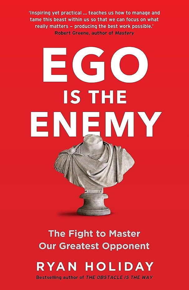 確認する返還腕Ego is the Enemy: The Fight to Master Our Greatest Opponent (English Edition)