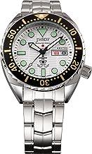 [ケンテックス] 腕時計 JSDF PRO 海上自衛隊プロフェッショナルモデル S649M-01 シルバー