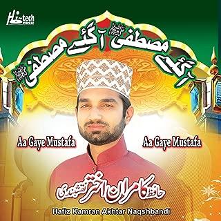 Aa Gaye Mustafa Aa Gaye Mustafa - Islamic Naats