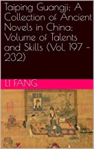 Taiping Guangji; A Collection of Ancient Novels in China; Volume of Talents and Skills (Vol. 197 – 232): 太平广记之文才技艺卷 (Taiping Guangji 太平广记 Book 7)