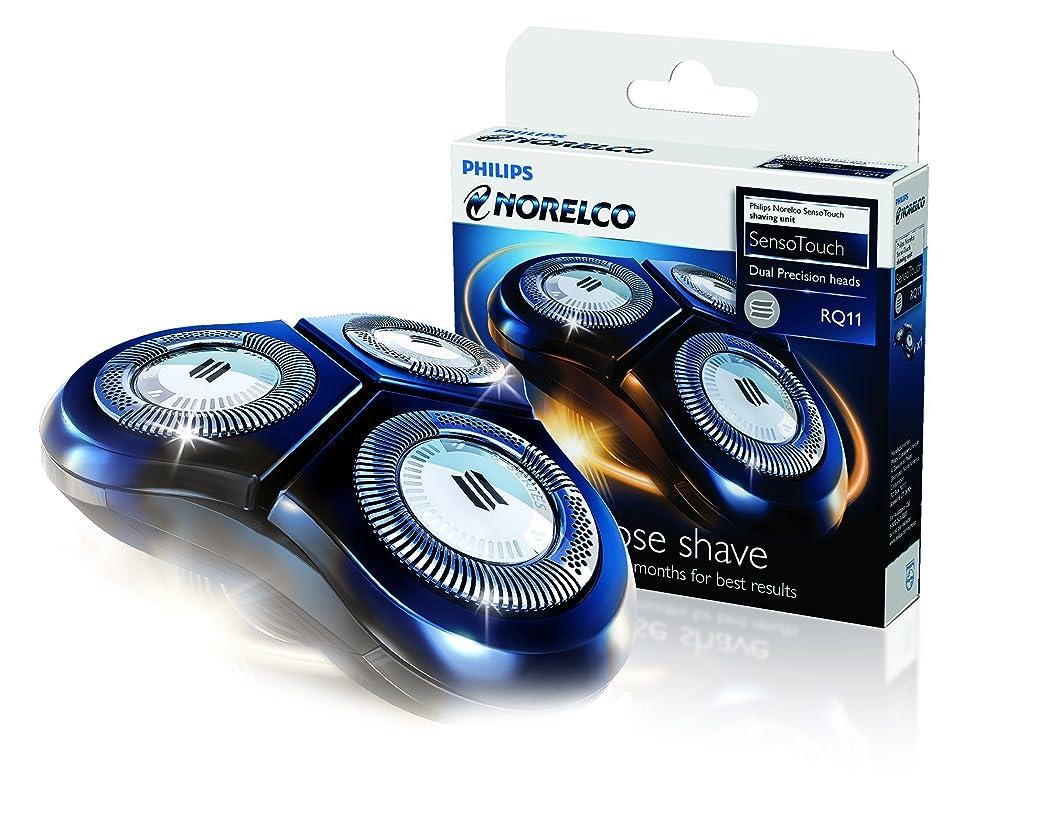 しわアルファベット不健全Philips Norelco RQ11 Replacement Head for SensoTouch 2D by Philips Norelco [並行輸入品]
