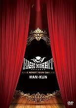 Han-Kun - Magic Moment Show Case 2011 (DVD+CD) [Japan DVD] TFBQ-18127