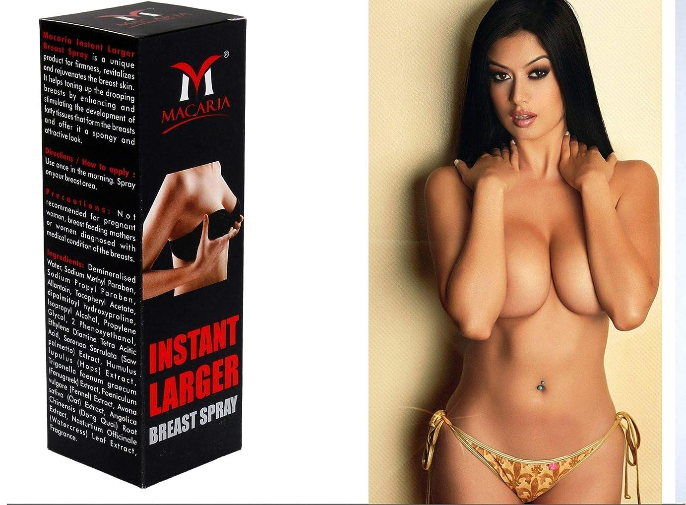下奨励します容疑者VIRGIN AGAIN CREAM FOR WOMEN