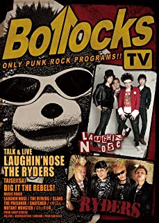 BOLLOCKS TV [DVD]