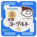 [冷蔵] チチヤス 低糖ヨーグルト 80g 4個