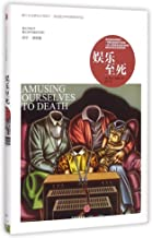 Amusing ourselves to death (Hardcover)