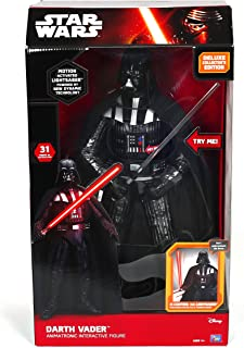 Best animatronic interactive darth vader Reviews