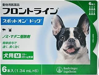 【動物用医薬品】ベーリンガーインゲルハイム アニマルヘルスジャパン フロントライン スポットオン ドッグ 犬用 M(10kg~20kg未満) 1.34mL×6本入