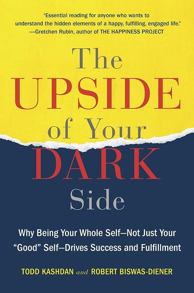 負ブラストにおいThe Upside of Your Dark Side: Why Being Your Whole Self--Not Just Your