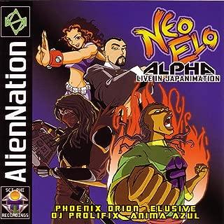 Neo Elo Alpha (Live In Japanimation) [Explicit]
