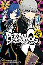 Persona Q: Shadow of the Labyrinth Side: P4 Volume 2 (Persona Q P4)