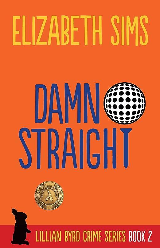 寂しいスローガンタールDamn Straight (Lillian Byrd Crime Series Book 2) (English Edition)